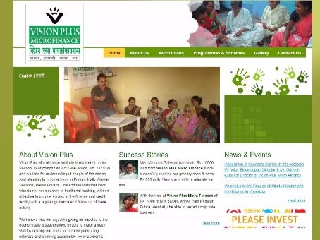 ITMitra - Vision Plus Microfinance Institute